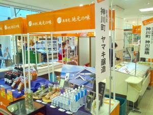 イトーヨーカドーARIO深谷店・地元特産市