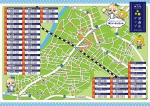 神川の梨直売所マップ2