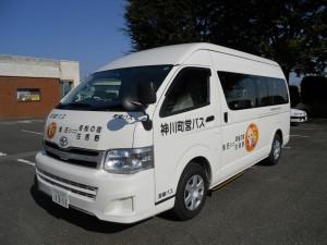 新町営バス